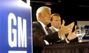 Размер прибыли GM во II квартале шокировал аналитиков