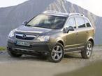 Opel Antara повился в Автомире