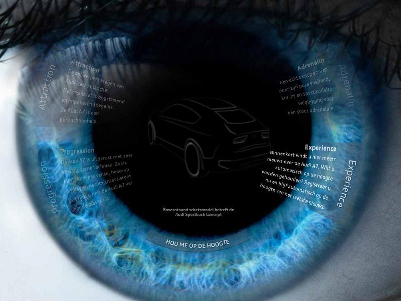 Компания Audi впервые опубликовала тизер модели A7