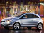 Opel получил награду Euro NCAP за разработки безопасности.