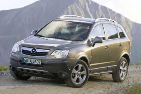 У Opel Antara появится «младший брат»
