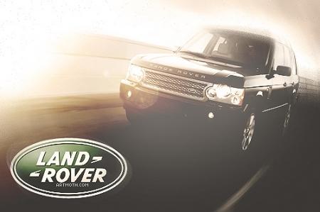 Range Rover готовится праздновать!