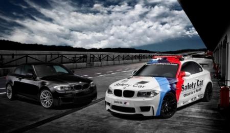 BMW прекращает принимать заказы на M-купе